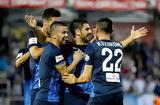 Breaking, Τρομερός, ΠΑΣ Γιάννινα, 3-0, Οντ,Breaking, tromeros, pas giannina, 3-0, ont