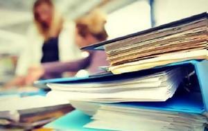 Μελέτη ΚΕΠΕ, Χειρότερο, Βουλγαρίας, meleti kepe, cheirotero, voulgarias