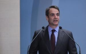 Μητσοτάκης, Τσίπρα, Καμία, mitsotakis, tsipra, kamia