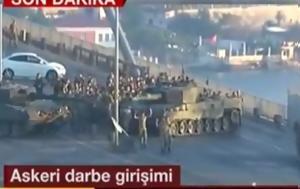 ΒΙΝΤΕΟ – Τουρκία, Πραξικοπηματίες, vinteo – tourkia, praxikopimaties