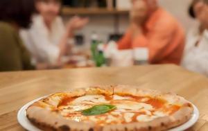"""Pizza Please"", Ναπολιτάνα, Θεσσαλονίκη, ""Pizza Please"", napolitana, thessaloniki"