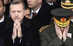 Υφαντής, News247, Τουρκίας, yfantis, News247, tourkias