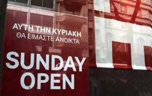 Κυριακή 177, kyriaki 177