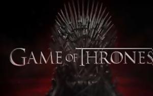 Πρώτο, Emmy, Game, Thrones, proto, Emmy, Game, Thrones