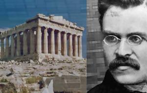 Νίτσε, Έλληνες, nitse, ellines