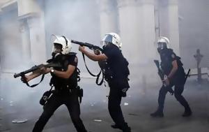 Εισβολή, Αστυνομίας, Ικάρων, Τουρκίας, eisvoli, astynomias, ikaron, tourkias