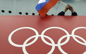 Έκθεση-φωτιά, Ολυμπιακούς, Σότσι, 2014, ekthesi-fotia, olybiakous, sotsi, 2014