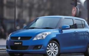 Πρόγραμμα, Suzuki Swift Δείτε, programma, Suzuki Swift deite