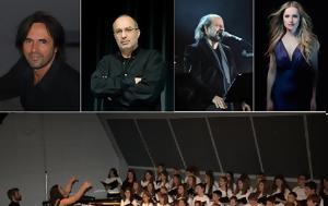Συναυλία, Τούρκικης, Κύπρο, Ίδρυμα Μιχάλης Κακογιάννης, synavlia, tourkikis, kypro, idryma michalis kakogiannis