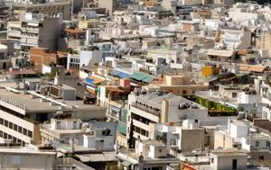 Πιο, Αθήνα, pio, athina