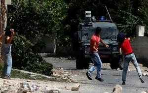 Παλαιστίνη, Νεκρός 12χρονος, Ισραηλινών, palaistini, nekros 12chronos, israilinon
