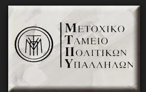 ΑΝΑΓΝΩΣΤΡΙΑ - Έπαιρνα, anagnostria - epairna