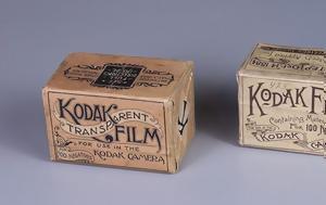 Δύο, Kodak, Υόρκη, dyo, Kodak, yorki