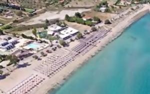 Παραλία Αλυκές Χαλκίδας, Αθήνα [video], paralia alykes chalkidas, athina [video]