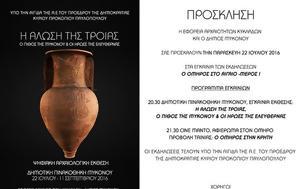 Πίθος, Μυκόνου, Ελεύθερνας Eγκαίνια Παρασκευή 22 Ιουλίου, pithos, mykonou, elefthernas Egkainia paraskevi 22 iouliou