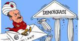 Wikileaks, Δημοσίευσε, 300 000, AKP,Wikileaks, dimosiefse, 300 000, AKP