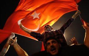 Κατάσταση, Τουρκία, katastasi, tourkia