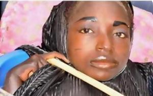 Νιγηρία, ΔΕΙΤΕ, 19χρονη, ΛΕΚΑΝΗ, - Πάσχει, ΑΓΝΩΣΤΗ, - ΣΟΚΑΡΙΣΤΙΚΟ [photos+video], nigiria, deite, 19chroni, lekani, - paschei, agnosti, - sokaristiko [photos+video]