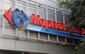 24ωρη, Μαρινόπουλος, 24ori, marinopoulos