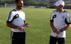 Συνεχίζεται, Εθνικής Παίδων U#4517, synechizetai, ethnikis paidon U#4517