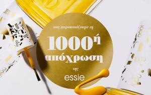 1000η, Essie, 1000i, Essie