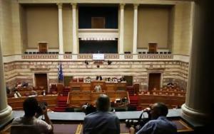 Ευρωπαϊκό Δικαστήριο, Ελλάδα, Λουξεμβρούργο, Ρουμανία, evropaiko dikastirio, ellada, louxemvrourgo, roumania