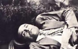 Κώστας Καρυωτάκης, Ιδανικός Αυτόχειρας, kostas karyotakis, idanikos aftocheiras