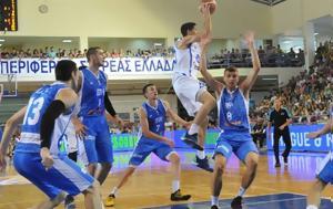 Greece U-20, Bosnia
