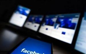 Facebook, Device Login