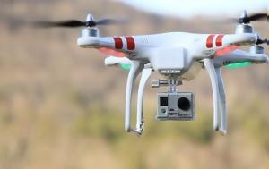 Drone, Περιβάλλοντος, Drone, perivallontos