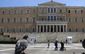 Επόμενη, Σύνταγμα, Συνταγματική, epomeni, syntagma, syntagmatiki