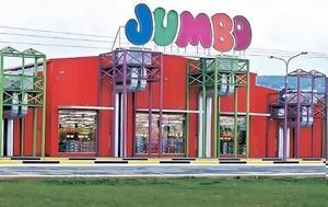 Κίνηση, Jumbo, Αλλαγή-έκπληξη, kinisi, Jumbo, allagi-ekplixi