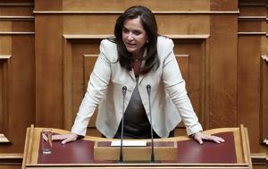 Ντόρα Μπακογιάννη, Συντάγματος, ntora bakogianni, syntagmatos