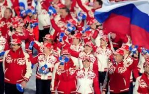 Ρωσία -, ΔΟΕ, Ολυμπιακούς, Ρίο, rosia -, doe, olybiakous, rio