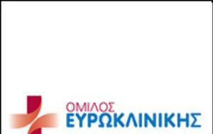 Νέες, Ευρωκλινική Αθηνών, nees, evrokliniki athinon