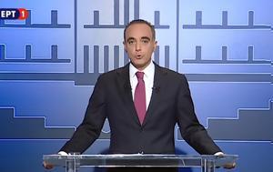 Τέλος, Πάνος Χαρίτος, ΕΡΤ, telos, panos charitos, ert