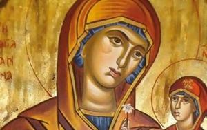 Αγία Άννα, agia anna