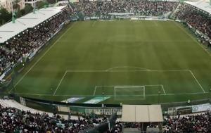 SDNA#039s, PAS Giannina-AZ Alkmaar, Leoforos Stadium