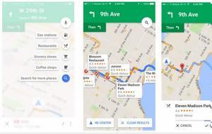 "Google Maps, ""μόνο Wi-Fi"", Google Maps, ""mono Wi-Fi"""