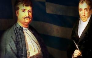 Ελλήνων, ellinon