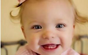 4 τρόποι για να ανακουφίσετε το μωρό σας όταν βγάζει δόντια