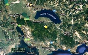 ΤΩΡΑ-Σεισμική, Πάτρα -, Μεσολόγγι, tora-seismiki, patra -, mesolongi
