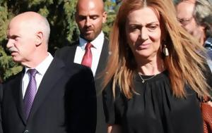 Άντα-Γιώργος Παπανδρέου, Γιώργου, anta-giorgos papandreou, giorgou