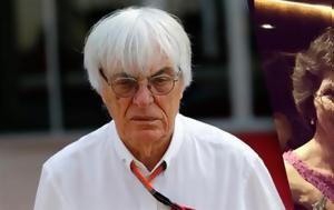 Απήγαγαν, Formula 1, Σάο Πάολο, apigagan, Formula 1, sao paolo