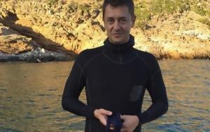 Αντώνης Σρόιτερ, antonis sroiter