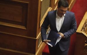 Τσίπρας, Βουλή, Plan X, tsipras, vouli, Plan X