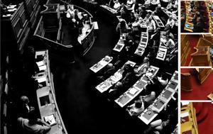 ΣΦΑΓΗ, ΒΟΥΛΗ, Χοντροί ΚΑΥΓΑΔΕΣ, Μητσοτάκη, sfagi, vouli, chontroi kavgades, mitsotaki