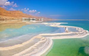 Μερικές, Νεκρά Θάλασσα, merikes, nekra thalassa