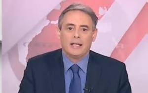 Ιορδάνης Χασαπόπουλος, Ντρεπόμασταν, iordanis chasapopoulos, ntrepomastan