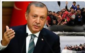 Πλημμυρίζουν, Ερντογάν - Aνησυχία, plimmyrizoun, erntogan - Anisychia